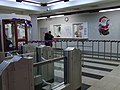 Moscow Monorail, Vystavochny Tsentr station (Московский монорельс, станция Выставочный центр) (5582283016).jpg