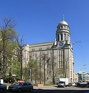 Moscow NorthernInsuranceBuilding I11.jpg
