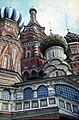 Moskau-14-Basilius-Kathedrale-Detail-1975-gje.jpg