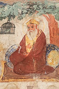 Mural painting of Guru Nanak from Gurdwara Baba Atal Rai.jpg