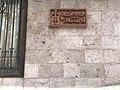 Musée du travail du bois à Erevan - 3.JPG