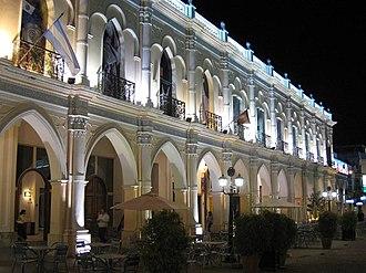 Salta Province - Museo de Arqueología de Alta montaña, Salta