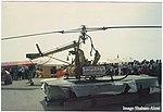 N88983 1987 Shaham Aloni.jpg