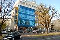 NAVIMOR-INVEST Gdansk Poland.jpg