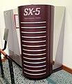 NEC SX-5 supercomputer.jpg