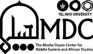 Moshe Dayan Center for Middle Eastern and African Studies - Image: NEW MDC LOGO ENGLISH