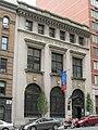 NYPL 96th Street Branch, Manhattan.jpg
