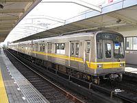 Nagoya-Municipal-Subway-5057-20100317.jpg