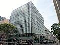 Nagoya Hirokōji Building.jpg