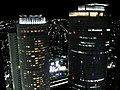 Nagoya Station at Night 3280199097.jpg