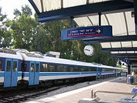 Nahariya-Railway-station-september-2009.jpg