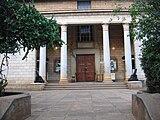 ナイロビ国立博物館