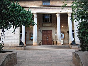 National Museums of Kenya - Old Museum Entrance.