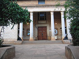 National Museums of Kenya - Old Museum Entrance