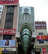 サンモール商店街