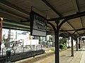 Nankai Shiomibashi Station platform - panoramio (2).jpg