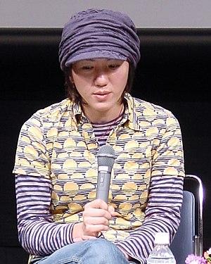 Naoko Ogigami - Image: Naoko Ogigami Tama Cinema Forum 2005