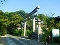 Nashinoki-jinja-005.jpg