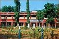 Nayagarh College.jpg