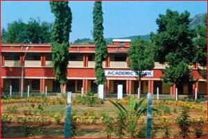 Nayagarh - Nayagarh Autonomous College