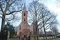 Nederlands Hervormde Kerk Wassenaar - 4.jpg