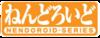 Nendoroid-Series.png