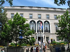 Netherlands embassy.JPG