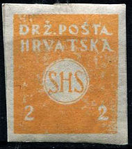 NewspaperstampYugoslavia1919Michel98.jpg
