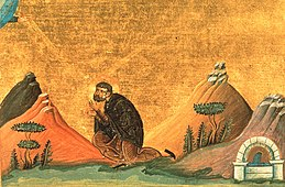 Nicholas the Confessor, Abbot of the Studion (Menologion of Basil II).jpg
