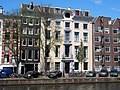 Nieuwe Herengracht foto 6.JPG