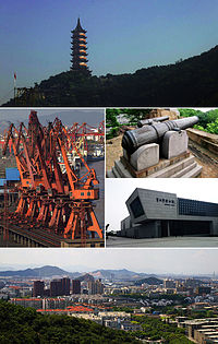 Clockwise from the top: Zhaobao Hill, Zhenhai Harbor Area, Anyuan Fort, Ningbobang Museum, Zhenhai Skyline