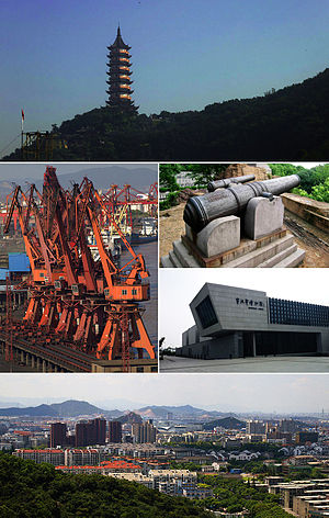 Zhenhai District - Clockwise from the top: Zhaobao Hill, Zhenhai Harbor Area, Anyuan Fort, Ningbobang Museum, Zhenhai Skyline