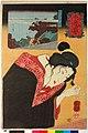 No. 17 Omi ishibai 近江右灰 (Liimestone from Omi) (BM 2008,3037.02113 1).jpg