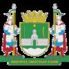 Huy hiệu của Huyện Novhorod-Siverskyi