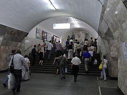Novokuznetskaya (Новокузнецкая) (4839876843)