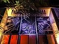 Nuit Blanche 2012 - Paris (8061223287).jpg