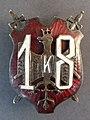 Odznaka 18 Dywizji Piechoty 1978.jpg