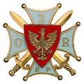 Odznaka ZOR RP im. Piłsudskiego.png