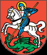 Offizielles Wappen von Stein am Rhein