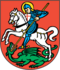 Coat of Arms of Stein am Rhein