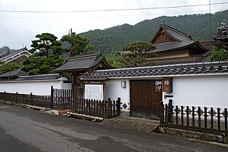 Honjin - The honjin at Inaba Kaidō's Ōhara-shuku.