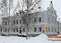 Ojakatu 1 Oulu 20200202.jpg