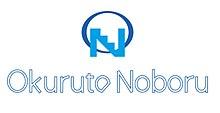 Okuru to Noboru logo.jpg