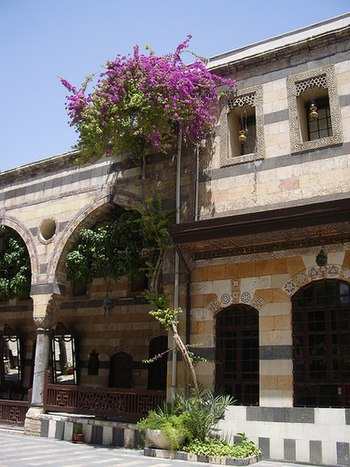 Old-Arabic-House-Damascus.jpg