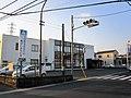 Ome Shinkin Bank Masuko Branch.jpg