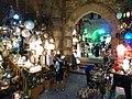 Oriental Lamps - panoramio.jpg