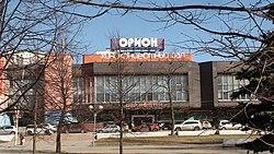 OrionMsk.JPG