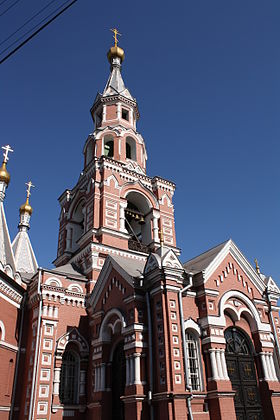 Orthodox Church of Saint Nicholas, Dniprodzerzhynsk1.JPG