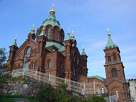 Orthodox cathedral Helsinki.jpg