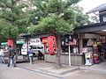 Osaka Castle 18.JPG